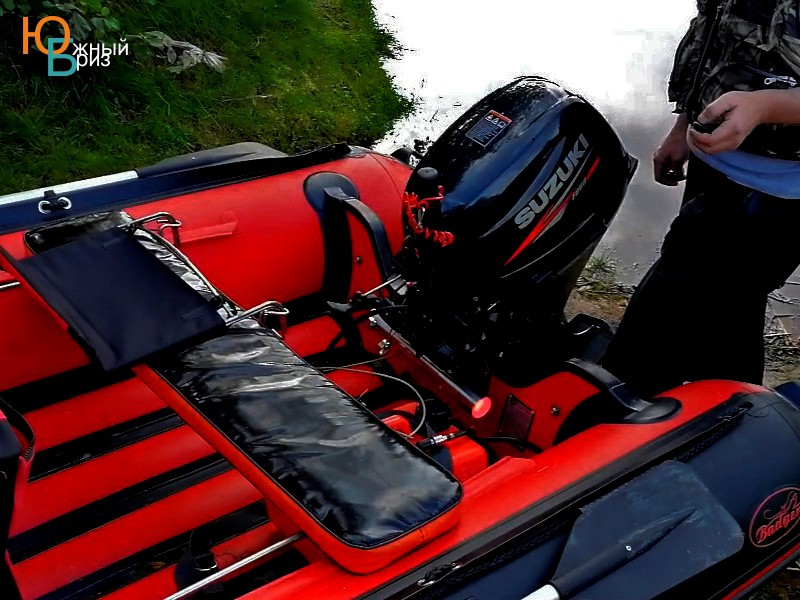 Охрана лодки с мотором