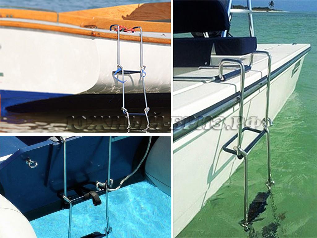 Трапы для транца и лодок с жёсткими бортами.
