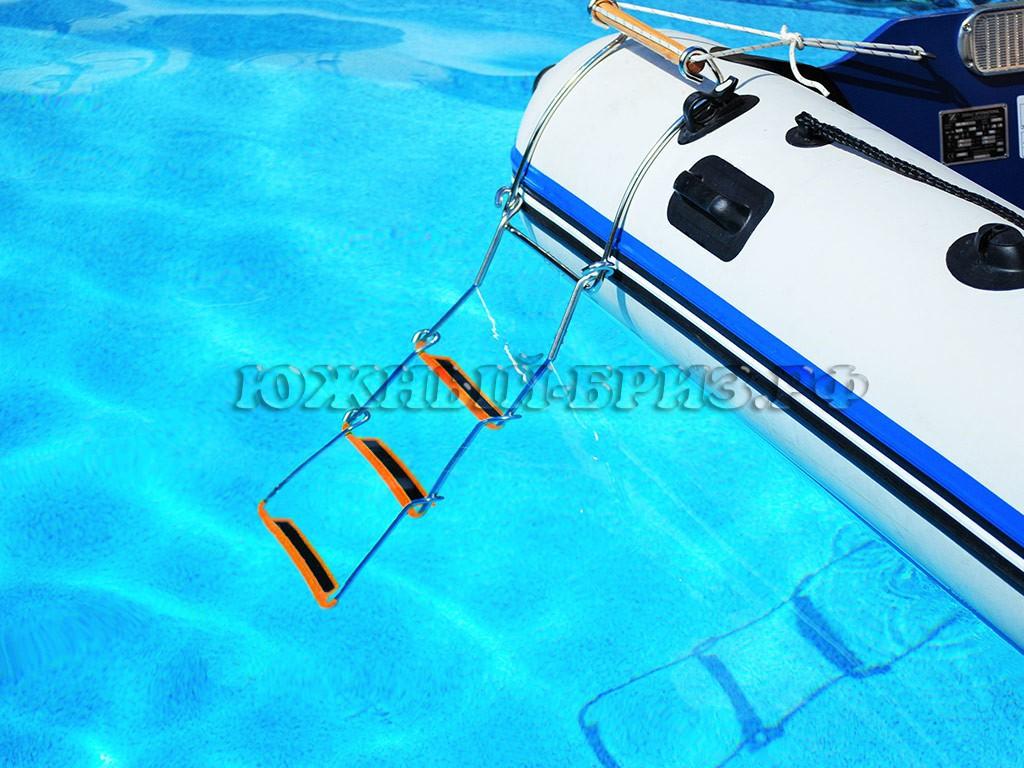 Лестница для лодки ПВХ