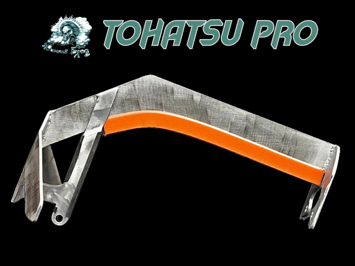Защита винта на лодочный мотор Тохатсу (Tohatsu)